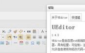 百度Ueditor编辑器插件1.4.3 For WordPress4.4.1