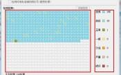 DiskGenius分区工具实现硬盘坏道检测