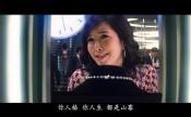 【香港】华丽上班族【BD-720P.MP4/1.82GB】【粤语中字】