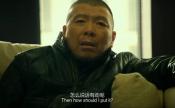 【中国】老炮儿 Mr Six【1080P-MP4/2.9G】【冯小刚2015大陆动作片】