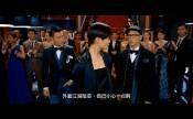 【香港】澳门风云3【TC-1080P.MKV/2.05GB】2016香港动作喜剧片【国语中字】