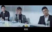 【中国】杜拉拉升职记2【BluRay-720P.MKV/2.62GB】2015大陆爱情喜剧【国语中字】
