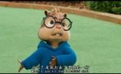 【欧美】鼠来宝4:萌在囧途【720P.MKV/2.31GB】奇幻喜剧动画片【中英字幕】