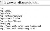 如何利用robots协议优化你的WordPress博客站