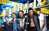 【香港】真相禁区【HD-720P.MP4/2.01GB】大陆2015任达华犯罪悬疑片【国语中字】