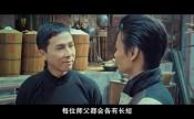 【中国】叶问3【高清BD1080P/MP4/5.4GB】【中文字幕】