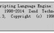 IIS6/7+php5.4.42+ZendLoader3.3教程和安装包合集