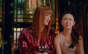 【中国】高跟鞋先生【HD-1080P.MP4/2.1GB】2016大陆喜剧爱情片【国语中字】