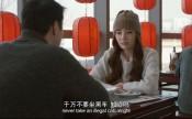 【中国】不速之客【HD-1080P.MP4/2.16GB】黎明2016大陆悬疑犯罪片【国语中字】