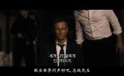 【欧美】伦敦陷落【HD-720P.MP4/1.61GB】2016欧美动作犯罪【中文字幕】