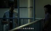 【香港】踏血寻梅【1080P.MKV/4.46GB】香港郭富城主演犯罪悬疑【国粤双语】