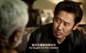 【中国】北京遇上西雅图之不二情书【720P.MP4/2.8G】