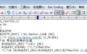 教你使用.htaccess文件实现指定域名访问指定二级目录