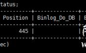 Mysql数据库主从安装配置
