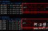 小米监控open-falcon-0.2安装部署详细配置