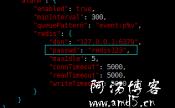 小米监控open-falcon支持redis带密码访问