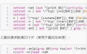WordPress中百度编辑器ueditor前台代码语言无法自动换行解决办法