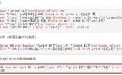 WordPress中百度编辑器UEditor代码高亮中的行号与代码内容不能对齐解决办法