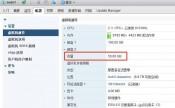Linux未配置LVM逻辑卷,如何实现磁盘热扩容