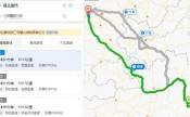 百度地图VS高德地图高速实测谁更准确?