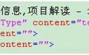 如何分析一个网站的seo优化情况二网站关键词
