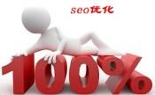 影响网站权重计算的因素有哪些