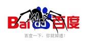 你了解baidu吗 根据百度蜘蛛IP来访判断你的网站处于什么SEO阶段