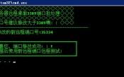 windows服务器修改远程端口3389的批处理