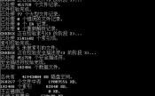 磁盘检测命令chkdsk