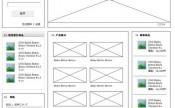 seo优化知网站布局