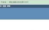 项目管理软件Readmine安装配置